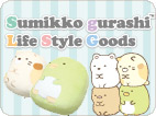 Sumikko gurashi Life style Goods