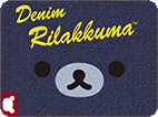 リラックマ「デニムリラックマ」