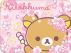 リラックマ「桜リラックマ」