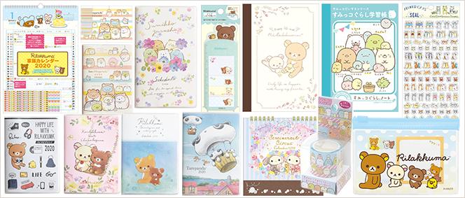 ポケットスケジュールコレクション/カレンダー/手帳関連ステーショナリー