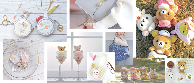 Sweet Ice Cream/いつでもいっしょ♪リラックマシリーズ