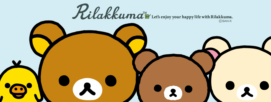 リラックマ「Happy life with Rilakkuma」