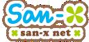 San-X Netトップへ