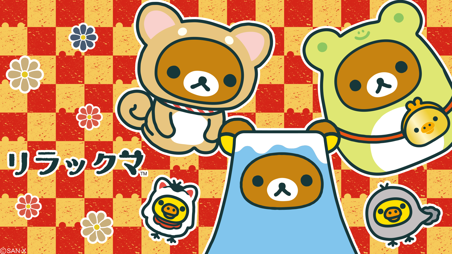 rilakkuma new year wallpaper