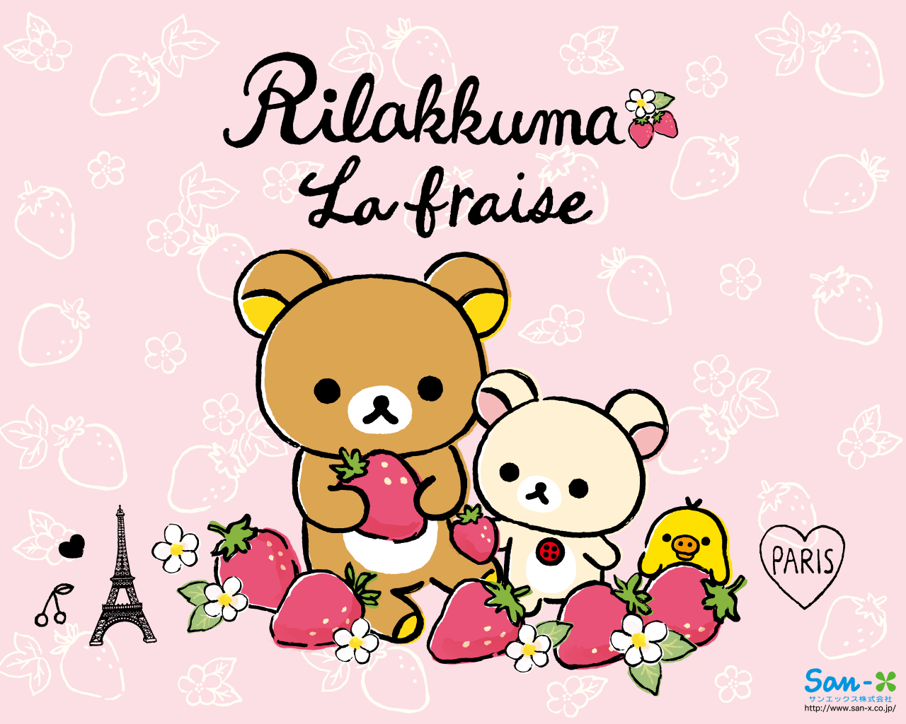 Rilakkuma Having A Strawberry Picnic In Paris With His Friends