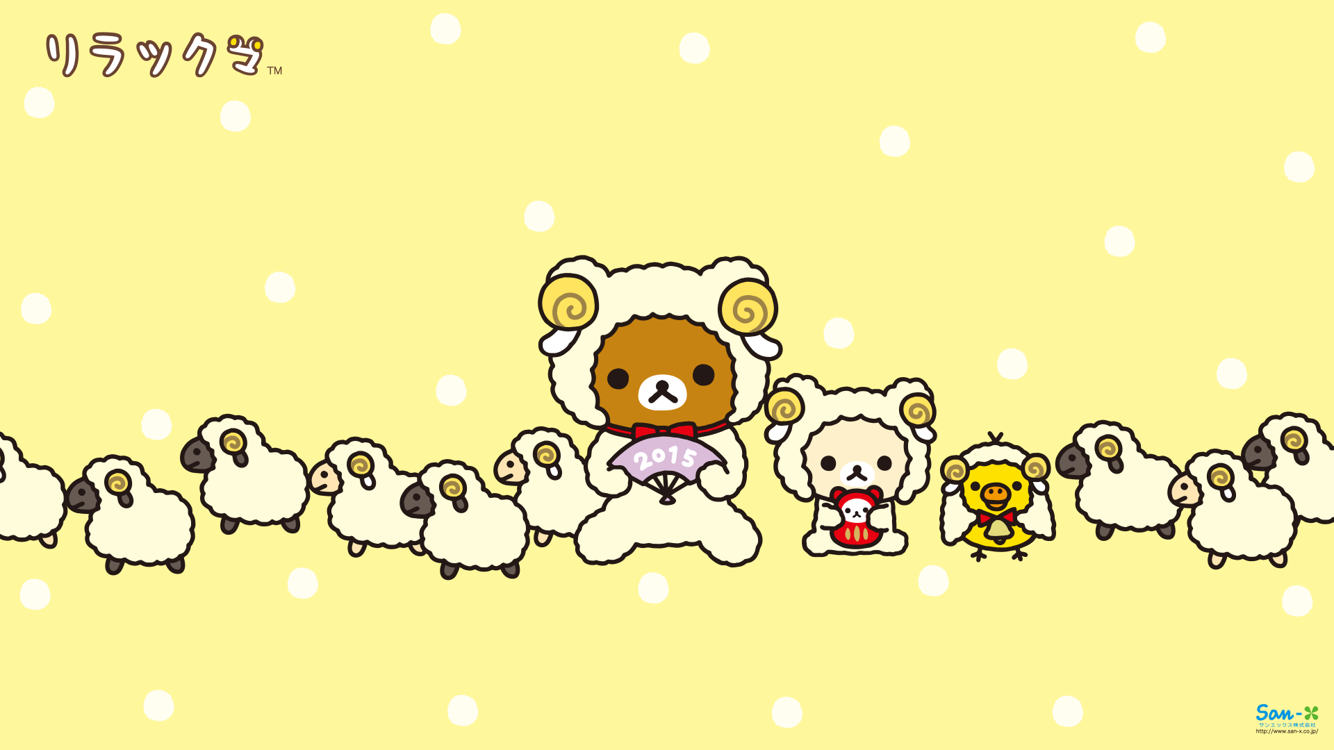 rilakkuma wallpaper january - photo #20