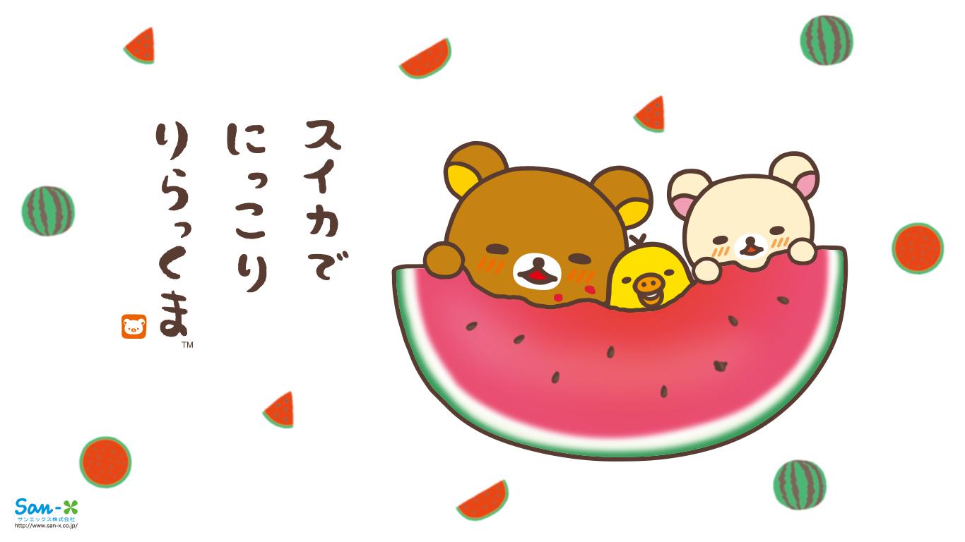 Moomin wallpaper pinterest - I Love Kawaii More Kawaii Desktop Wallpapers For Summer
