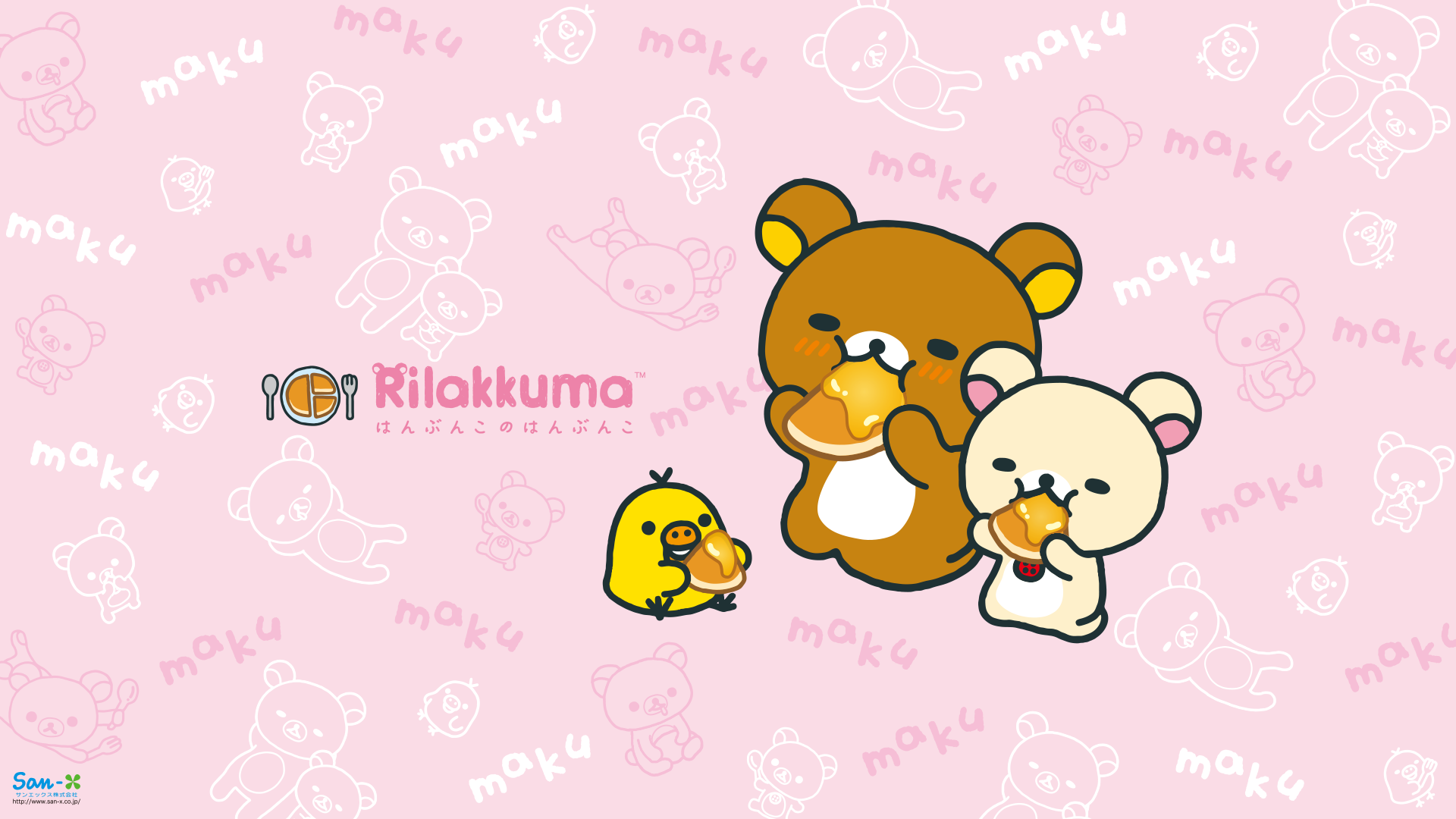 rilakkuma wallpaper january - photo #43