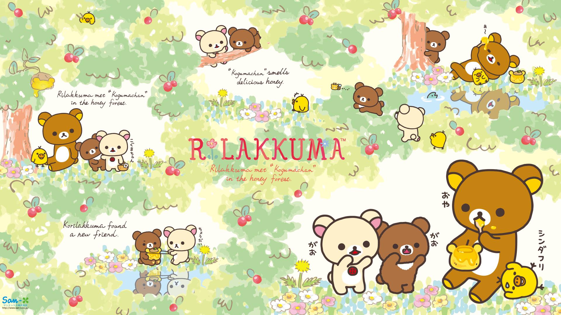 rilakkuma 3 wallpaper by - photo #32