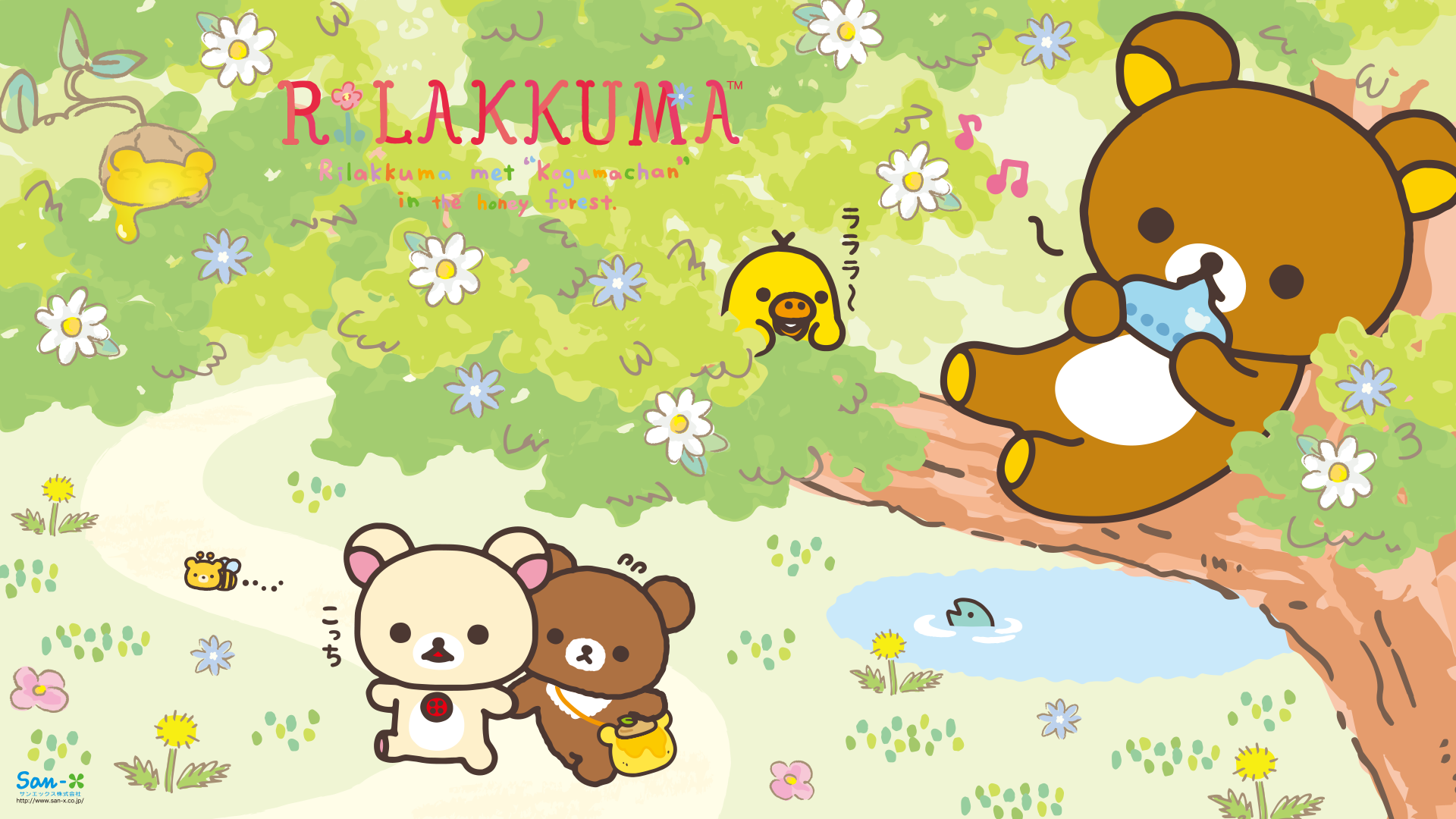 Wallpaper iphone san x - Pc01_1080_1920 Png 1920 1080 Kawaii Character Pinterest Rilakkuma Sanrio And Patterns