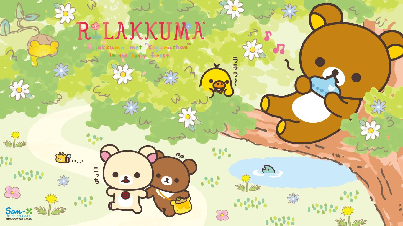 Cute Kawaii Backgrounds Rilakkuma
