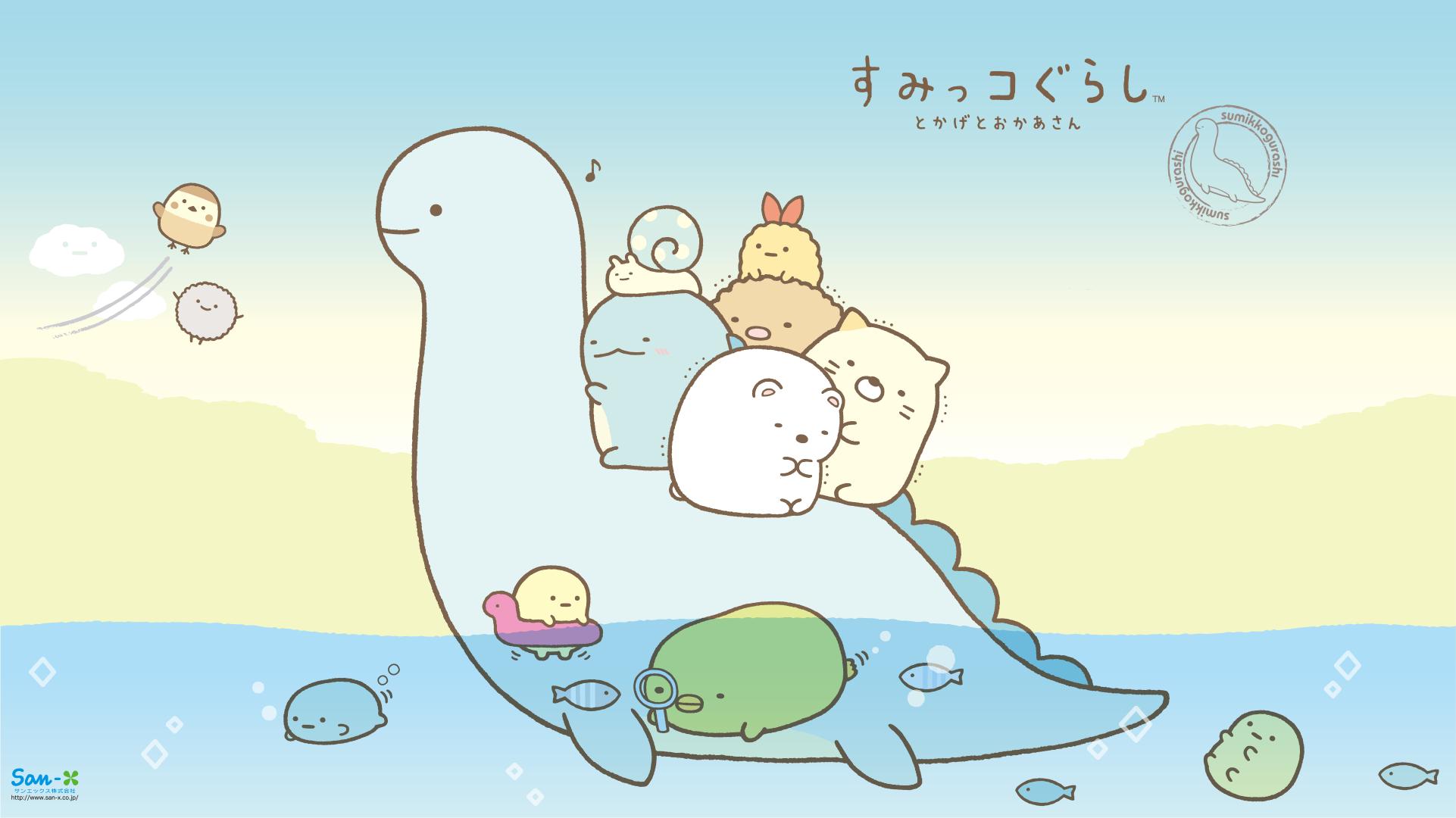 出典www.san,x.co.jp