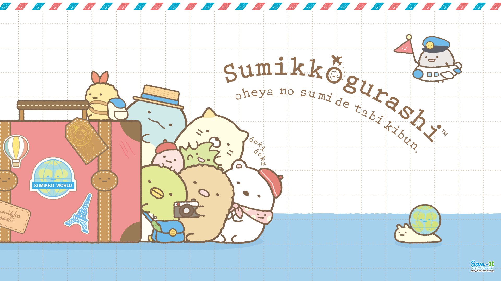 Sumikko Gurashi Travel To World Wallpaper