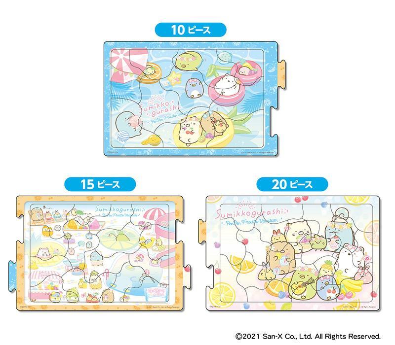 0705up_SG_puzzle_StepPanorama1.jpg