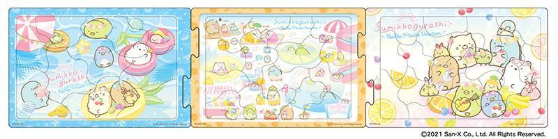0705up_SG_puzzle_StepPanorama2.jpg