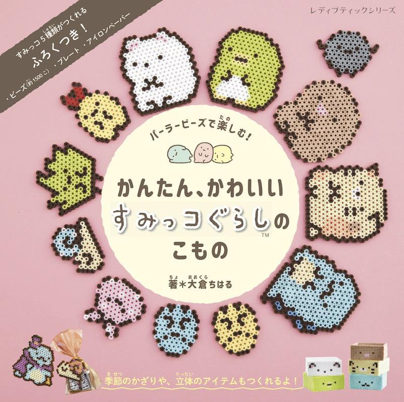 0705up_iron_beads_hyoshi.jpg