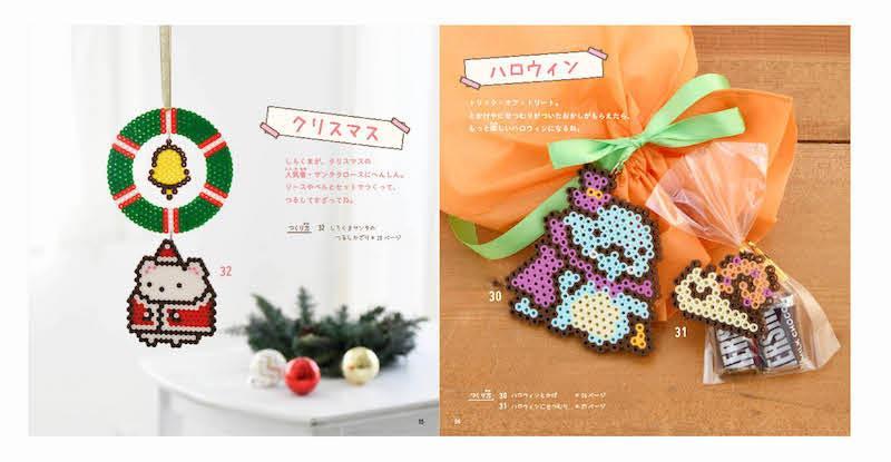 0705up_iron_beads_season.jpg