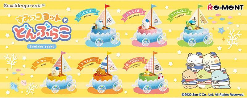 0719up_sg_donbura_210621_yottodedonburako_02.jpg