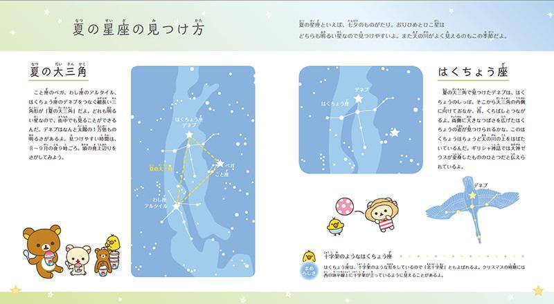 0721up_RK_seiza_book_gazo04.jpg