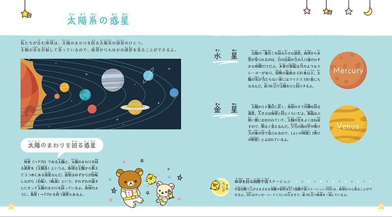 0721up_RK_seiza_book_gazo05.jpg