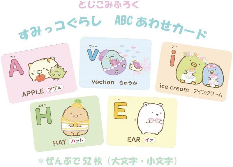 0803up_pucchi9_tojikomi_pucchi9.jpg
