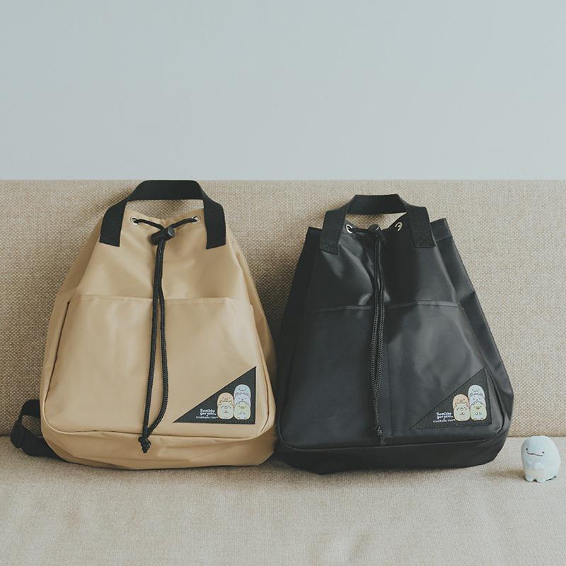 0817up_SG_CIAOPANIC_backpack1.jpg