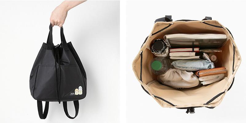 0817up_SG_CIAOPANIC_backpack3.jpg