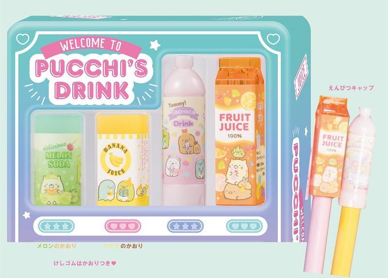 0902up_furoku_pucchi10.jpg