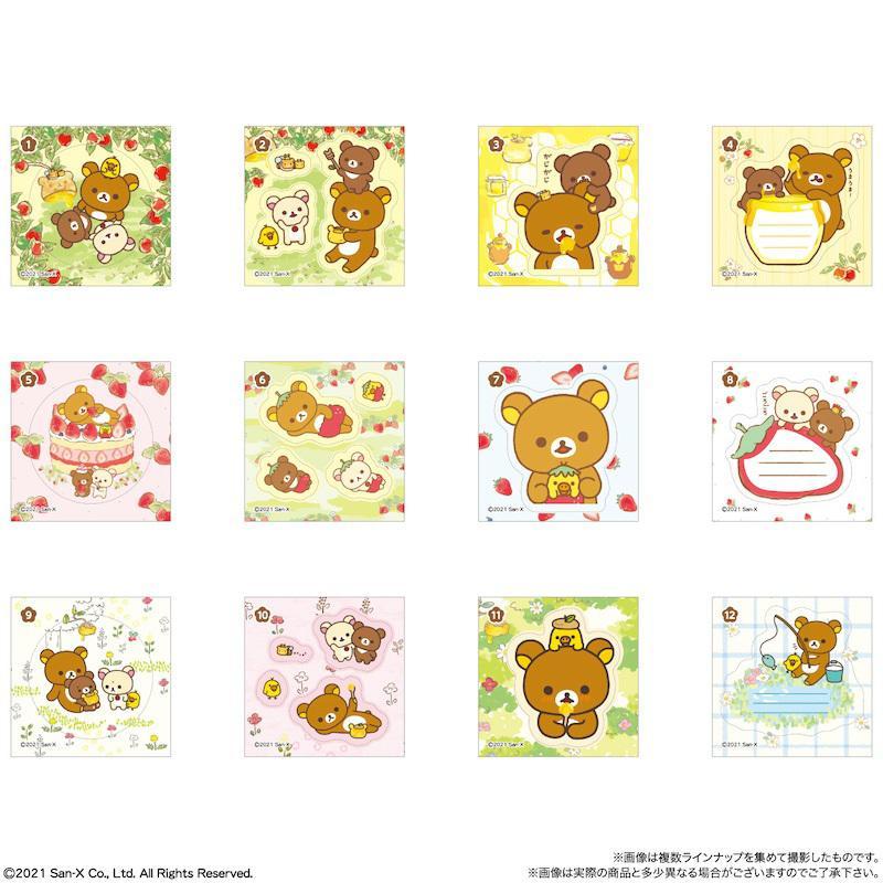 0908up_RK_pan_gazou04.jpg