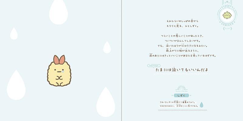 0908up_omichibiki_1.jpg