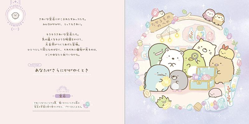 0908up_omichibiki_2.jpg