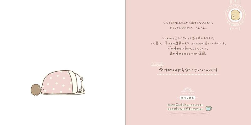 0908up_omichibiki_3.jpg