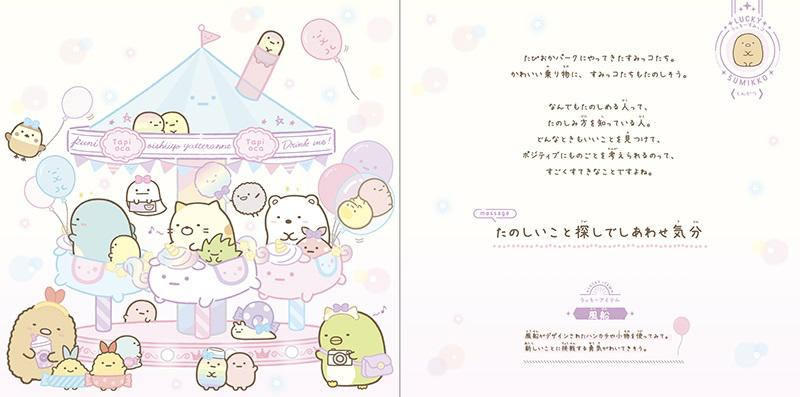0908up_omichibiki_4.jpg