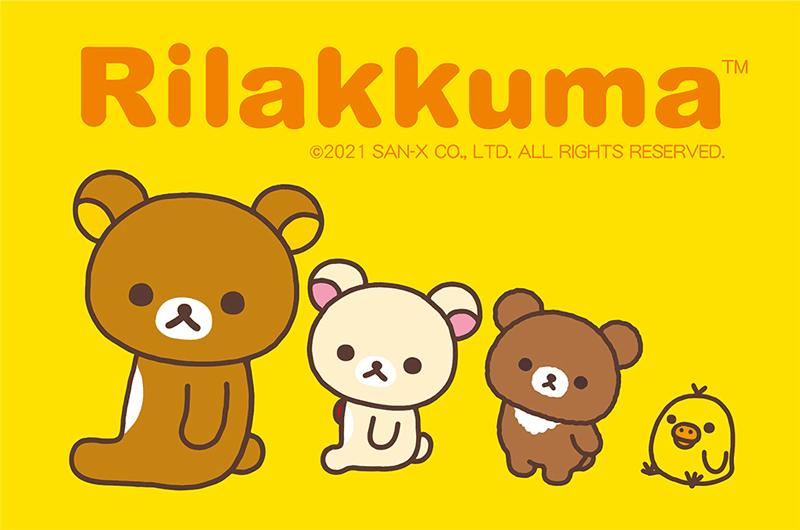 0910up_kumafesu_ginza_kuma.png