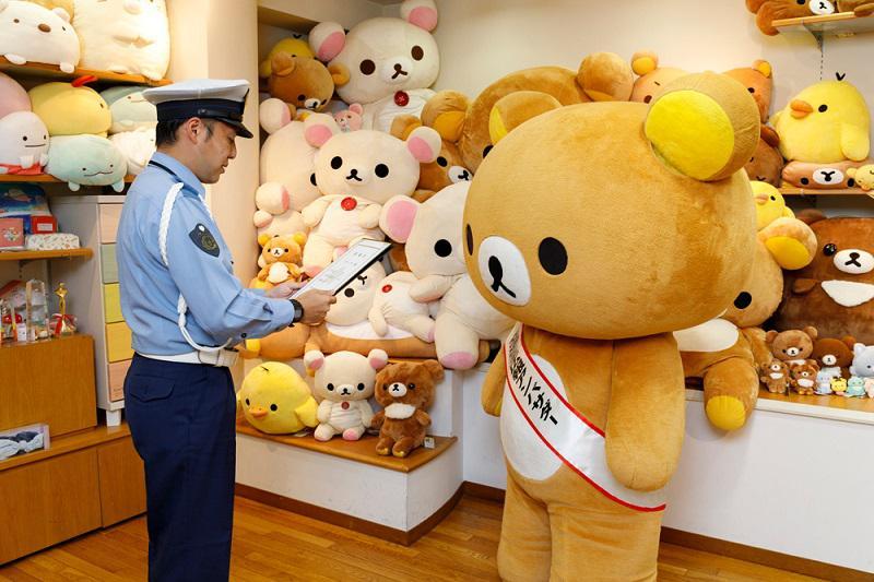 0915up_kotsu_anzen_saitamakenkei2_uketorimae.jpg