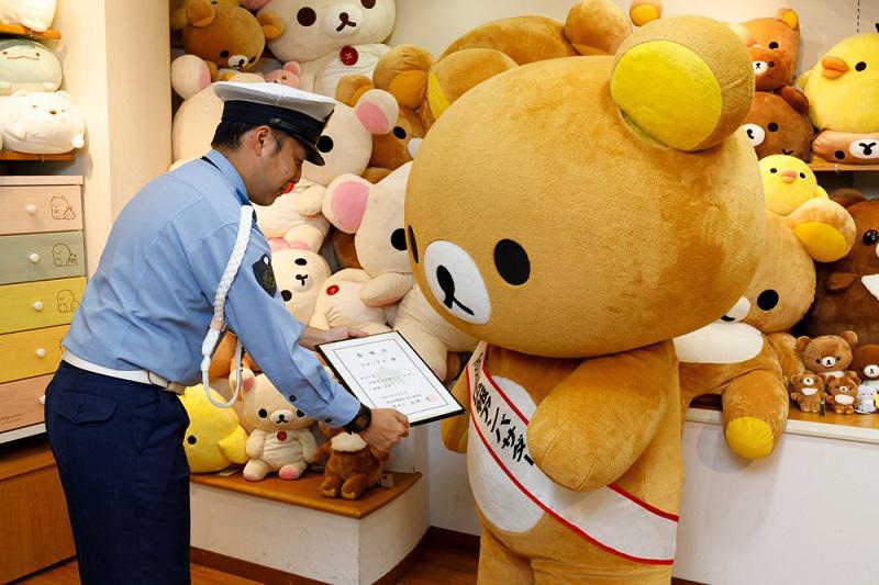 0915up_kotsu_anzen_saitamakenkei3_uketori.jpg