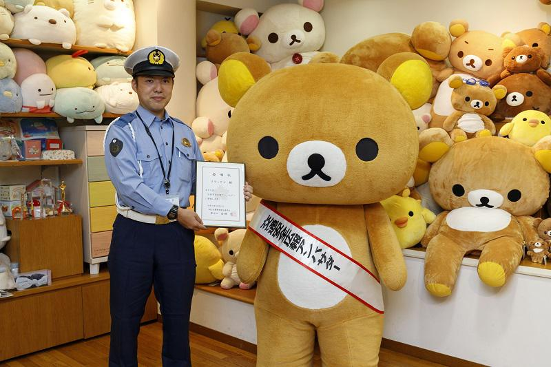 0915up_kotsu_anzen_saitamakenkei_shomen.jpg