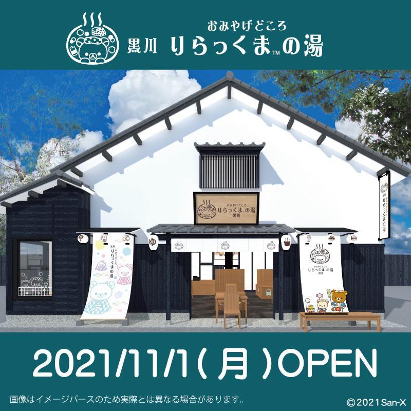 1004up_RK_noYU_gazou_001_blog.jpg
