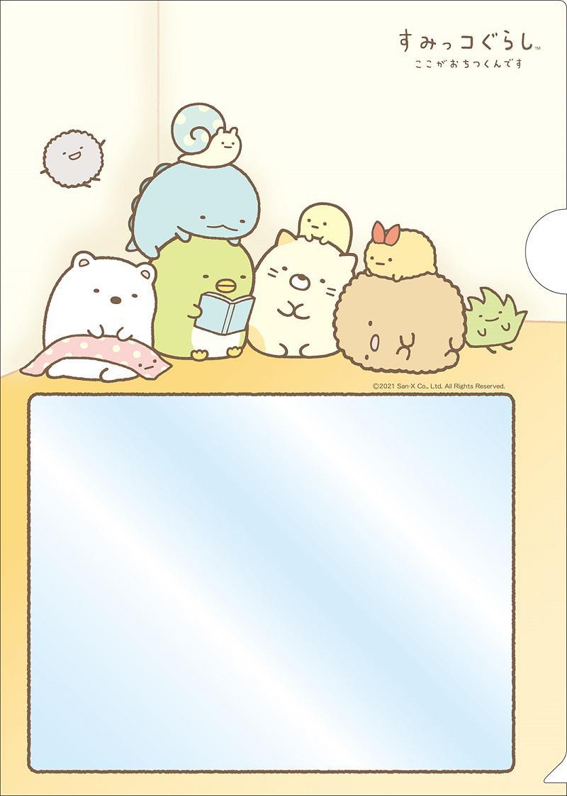 1006up_SG_hatsuyume_Yume3.jpg