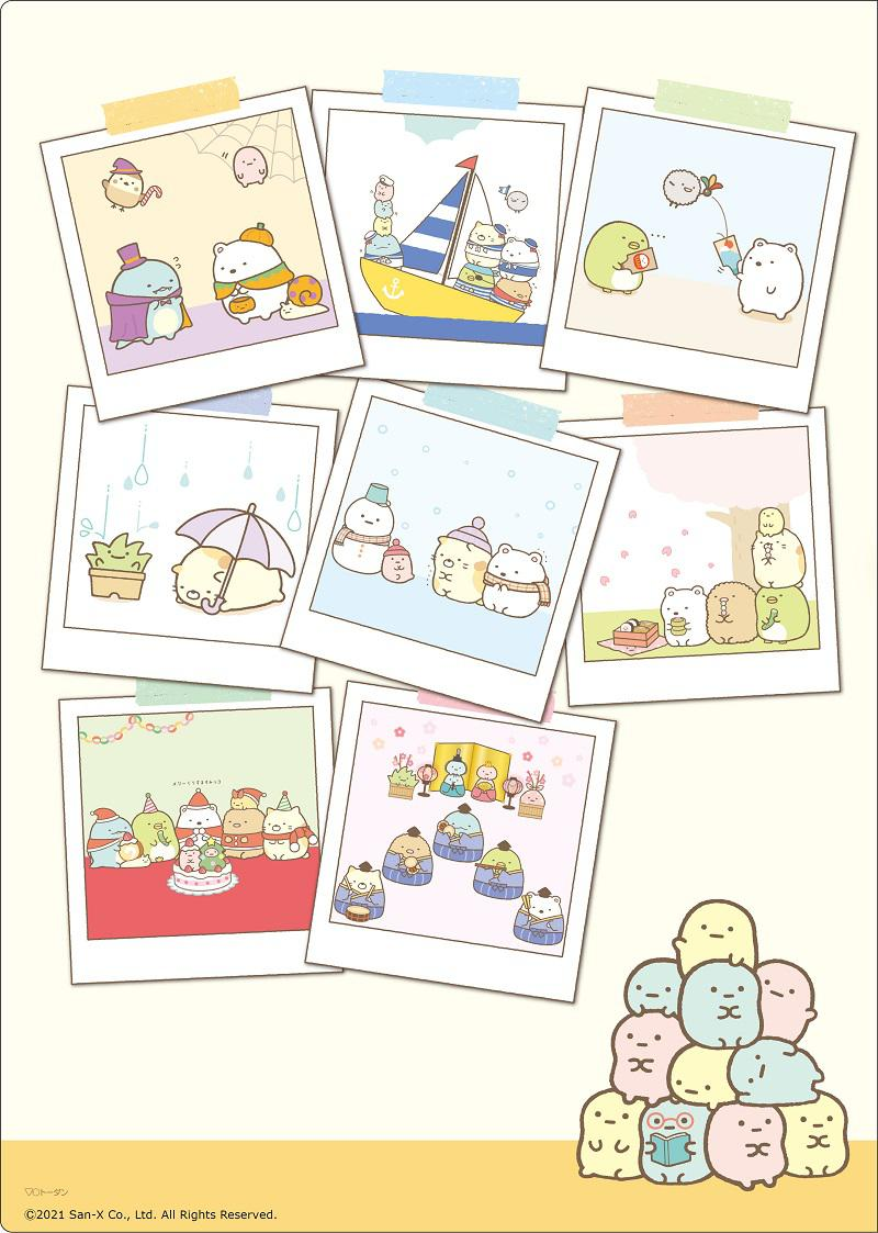 1006up_SG_hatsuyume_Yume4.jpg