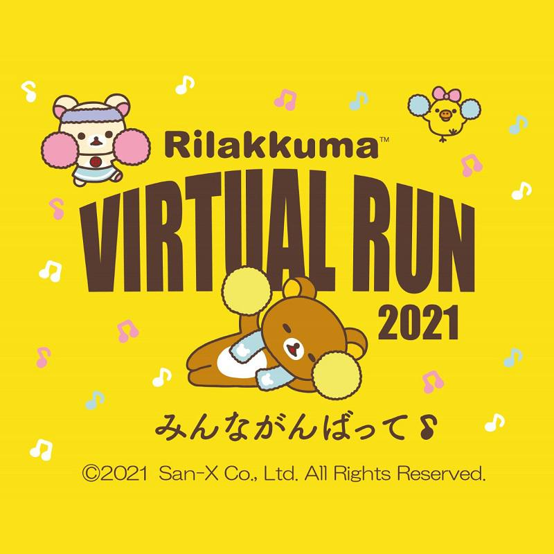 1022up_RK_virtualrun_img01.jpg