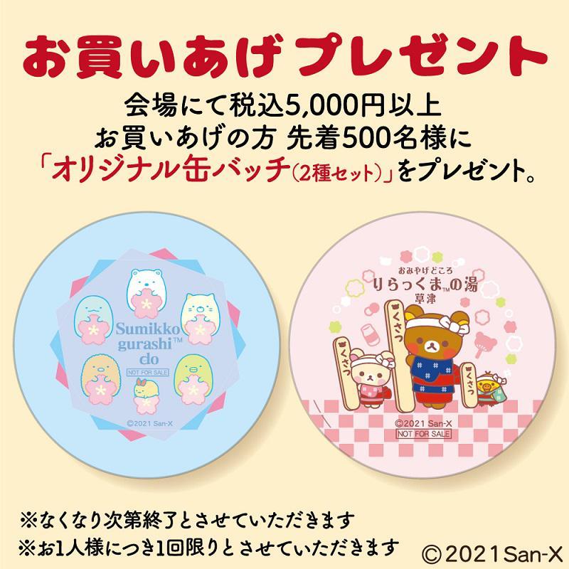 1026up_RK_SG_Terakoya_gazou002_blog.jpg
