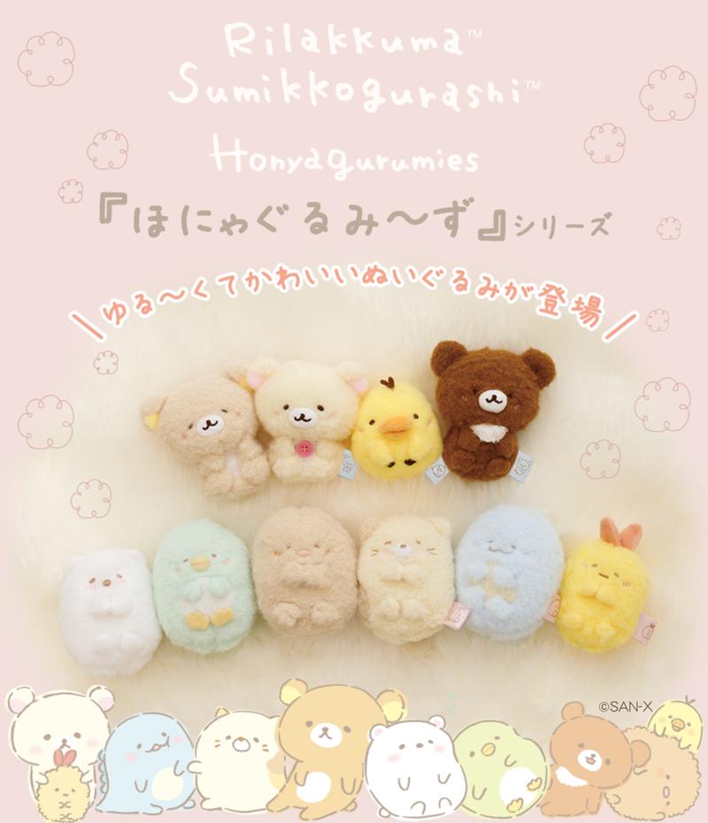 10gatsu_kokuchi_HONYA_BLOG.png