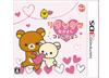 ニンテンドー3DSソフト『リラックマ なかよしコレクション』発売決定♪
