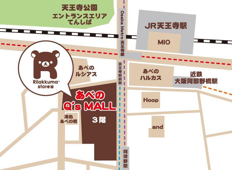 RKS_pic_0611_Abeno_MAP.jpg