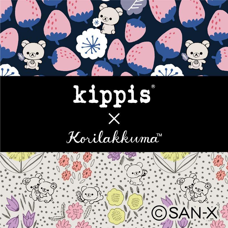 RKSblog_kippis0805_kippis_1.jpg
