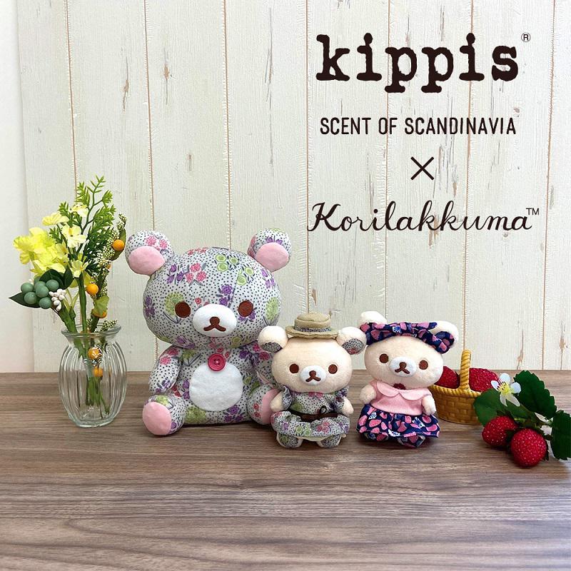 RKSblog_kippis0805_kippis_2.jpg