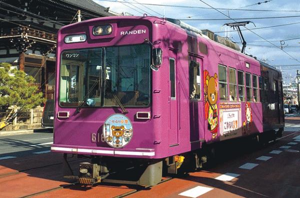 「リラックマごゆるり京都」嵐電特別電車が運行♪