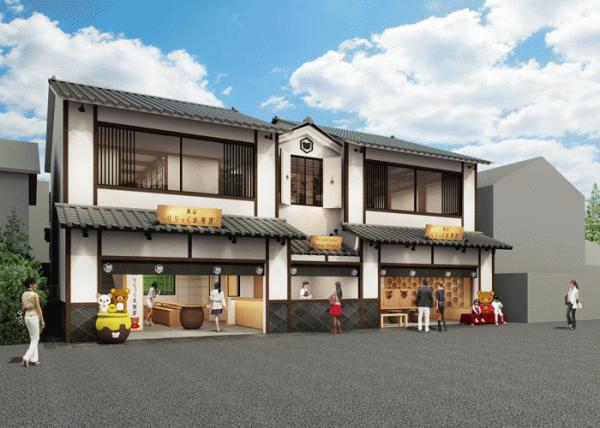 京都・嵐山に「嵐山 りらっくま茶房」がオープン!