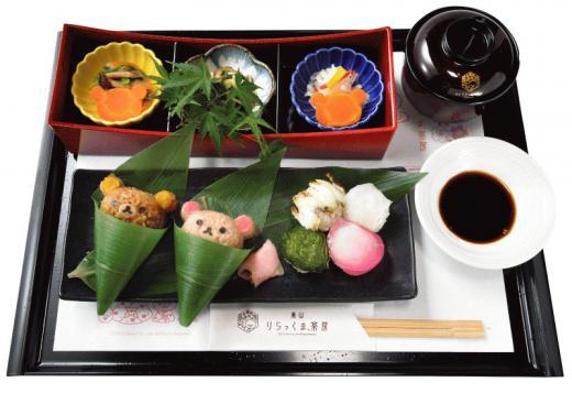 京都・嵐山 りらっくま茶房 公式ホームページがオープン!